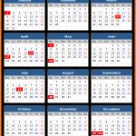 northern-ireland-holidays-calendar-2017